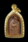 เหรียญพระพุทธชินสีห์ปี2499บล็อกแรกเอวใหญ่