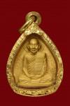รูปเหมือนใบโพธิ์ 80 พรรษา ปี36 (เนื้อทองคำ) ตลับทอง