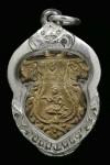 เหรียญหล่อนางกวักเสมาใหญ่..((หลวงพ่ออิ่ม))..วัดหัวเขา