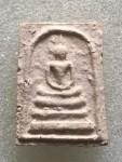 พระสมเด็จเนื้อแร่ฟลูออไรด์ ปี 2516 พิมพ์เล็ก