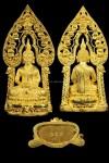 พระนิรันตราย((เนื้อทองคำ.ซุ้มทองคำ)).วัดบวรนิเวศวิหาร.สร้างปี 2542 ในวาระครบ 50 ปีครองราชย์. น้ำหนัก11กรัมกว่า