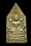 เหรียญ ชินราช  มค1