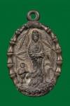 ..(เหรียญที่2)..สวยจัด..  เหรียญเจ้าแม่กวนอิม เนื้อนวะโลหะ วัดซับไม้แดง ปี 2518 หลวงปู่โต๊ะแผ่เมตตารียญสวย หายาก เหรียญองค์พระโพธิสัตว์เจ้าแม่กวนอิม หลวงปู่โต๊ะวัดประดู่ฉิมพลี กรุงเทพมหานคร หลวงปู่โต๊ะท่านได้อธิษฐานจิตเททองหล่อและแผ่เมตตาปลุกเสก เหรียญนี้