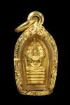 พระปรกใบมะขาม วัดระฆังฯ รุ่นแรก ปี39 (เนื้อทองคำ) (เนื้อทองคำ)