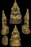 .รูปหล่อพระพุทธชินราช.อินโดจีน.2485.พิมพ์ต้อ.. ..ไม่มีโค๊ต.