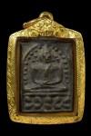 หล่อปรกโพธิ์ หลวงพ่อเกิด รุ่นแรก เนื้อทองผสม วัดพันธุวงค์ จ.สมุทรสาคร  ปี 2472 (พิมพ์ไหล่กว้าง) .องค์ที่1.