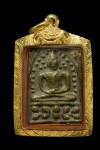 หล่อปรกโพธิ์ หลวงพ่อเกิด รุ่นแรก เนื้อทองผสม วัดพันธุวงค์ จ.สมุทรสาคร  ปี 2472 (พิมพ์ไหล่กว้าง) .องค์ที่  2