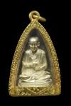 (รูปหล่อสมเด็จโต รุ่นอนุสรณ์ 118 ปี) เนื้อเงิน  เลี่ยมทองงามๆครับ