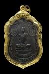 .เหรียญหลวงปู่โต๊ะ วัดประดู่ฉิมพลี มีดาว ปี18..  . เลี่ยมทองบางๆก็พอแล้วกันผิวเสีย