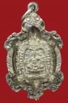 เต่าหล่อหลวงปู่หลิว รุ่น2 ร.ต.ท. เนื้อเงิน ปี 2537  เลี่ยมเงิน
