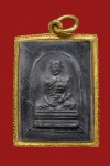 พระผงที่ระลึกในหลวงทรงผนวช พ.ศ.๒๕๐๗ วัดบวรนิเวศวิหาร กทม...ทรงพระราชทานมวลสารผสมในการสร้าง(มวลสารเดียวกับที่สร้างพระสมเด็จฯจิตรดา)...เนื้อจะมี 3 สี ได้แก่ สีดำ สีแดง และ สีขาว (จัดอยู่ในหมวดวัตถุมงคลแห่งแผ่นดิน รัชการที่๙     ประกอบพิธีใบพระอุโบสถวัดบวรนิ