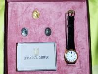 เหรียญทองคำ พร้อมนาฬิกา สังฆราสวาสน์ วาสโน (งานพระเมรุ) ปี 2532 หนัก