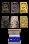 สมเด็จพระพุทธชินสีห์80พรรษา.ปี36.เนื้อทองคำ.เงิน.นวะ.(ทองคำน้ำหนัก7.8กรัม.