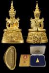 พระรูปหล่อ : พระแก้วมรกต สร้างเนื่องในโอกาสครบ รอบ 64 ปีของกรมสรรพสามิต และเนื่องในวโรกาสที่ พระบาทสมเด็จพระเจ้าอยู่หัวทรงครองราชย์ครบ 50 ปีในปีกาญจนาภิเษก เมื่อ พ.ศ.2539.เนื้อทองคำ.น้ำหนัก18กรัม.