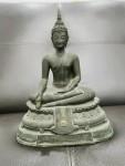 พระบูชา ภปร ปี 08 ขนาด 5นิ้ว หมายเลข 10939