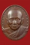 ..เหรียญรุ่นแรก.ปี28.( บล็อกไม่มีเส้นพระเกศา )..