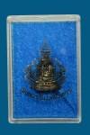 รูปหล่อพระสังฆราช 80 พรรษา ปี2536 เนื้อเงิน พร้อมกล่องเดิม