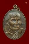 เหรียญที่  4  เหรียญหน้าใหญ่  หลวงพ่อเต๋ คงทองปี2518 รุ่นพิเศษ วัดสาม ง่าม นครปฐม