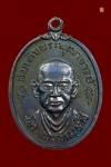 เหรียญที่ 2  เหรียญสมเด็จโต ปี 17 เนื้อทองแดงรมดำ บล็อกวงเดือน หลัง 4 จุด (บล็อกนิยม) สวยแชมป์