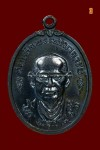 เหรียญที่ 3  เหรียญสมเด็จโต ปี 17 เนื้อทองแดงรมดำ บล็อกวงเดือน หลัง 4 จุด (บล็อกนิยม) สวยแชมป์