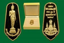 เหรียญพระพุทธอภัยมงคลสมังคี เนื้อทองคำขัดเงา ๑๕ กรัม ปีกาญจนาภิเษก พิธีวัดบวร สภาพสวยพร้อมกล่องเดิมๆ  ขนาดของเหรียญ กว้าง 1.7 ซม. สูง 3.8 ซม. สร้างเนื่องในมงคลโอกาสที่พระบาทสมเด็จพระเจ้าอยู่หัว ทรงครองสิริราชสมบัติครบ ๕๐ ปี พ.ศ.๒๕๓๙ ด้านหลังประดิษฐานตราสั