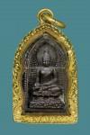 ... ชมได้ที่ร้าน เจี๊ยบ Weerasak.หุ่นขี้ผึ้งไทยครับ...   (พระไพรีพินาศ สมเด็จพระญาณสังวรฯ  ปี2529)  เนื้อนวะ เลี่ยมทองหนาครับ