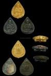 หยดน้ำ 118ปี ชุดกรรมการ (ทองคำ,เงิน,นวะโลหะ) เดิมๆสวยๆตอกโค๊ตชัดเจน พร้อมกล่องครบชุด..
