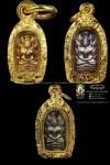ปรกใบมะขาม รุ่นแรก ปี 29 เนื้อทองคำ ตลับทอง   เงิน    นวะ  เลี่ยมทอง