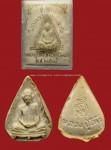 (พระผงรูปเหมือนใบโพธิ์หลวงปู่โต๊ะ). วัดประดู่ฉิมพลี  .ปี พ.ศ 2523..  รายละเอียด  พระผงรูปเหมือนใบโพธิ์หลวงปู่โต๊ะ วัดประดู่ฉิมพลี  ..ปี พ.ศ 2523.. มีสร้างเฉพาะเนื้อผงเกสร แต่มี 2 พิมพ์ด้วยกันคือ พิมพ์หลังยันต์นะและหลังยันต์ตรี จำนวนการสร้างพิมพ์ละ 20,000