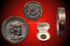 เหรียญหล่อล้อแม๊คใหญ่ เนื้อนวะ หลวงปู่โต๊ะ