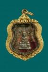 เหรียญหลวงพ่อโสธร ปี 2504 เนื้อเงิน พร้อมเลี่ยมทองครับ