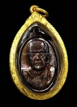 เหรียญเล็กหน้าใหญ่ หลวงปู่หมุน เนื้อทองแดง