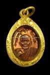 เหรียญเม็ดแตง รุ่นเสาร์ห้าบูชาครู หลวงปู่หมุน วัดบ้านจาน#2
