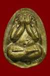พระปิดตาสมปรารถนา หลวงปู่หมุน เนื้อทองผสมฉนวนพระบูชา ปี2543