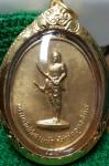 เหรียญพระยาพิชัย
