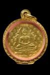 เหรียญพระแก้วมรกตปี2475บล๊อกเจนีวาเนื้อทองคำ