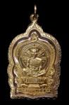 เหรียญ ชนะมาร เนื้อทองคำ หลวงพ่อคูณ วัดบ้านไร่ ปี2537