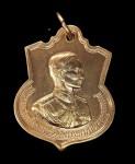 เหรียญในหลวงทรงเฉลิมพระชนมพรรษาครบ 3 รอบ เนื้อทองคำปี2506 เนื้อทองคำ