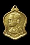 เหรียญระฆัง5รอบปี2530เนื้อทองคำพิมพ์เล็ก