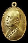 เหรียญหลวงพ่อแพวัดพิกุลทองรุ่นนเอ็ม16เนื้อทองคำ