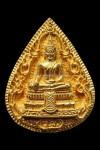 เหรียญหล่อหลวงพ่อวัดไร่ขิงปี2522หลังภปรทองคำพิมพืเล็ก