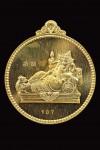 เหรียญพระพิฆเนศวัดสมานเนื้อทองคำ