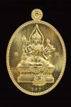 เหรียญพระพรหมวัดสมานเนื้อทองคำ