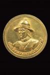 เหรียญสมเด็จพระนเรศวรปี2537รุ่นชนศึกเนื้อทองคำ