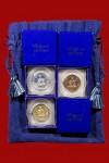 เหรียญทรงผนวชเนื้อทองคำปี2551ครบชุด