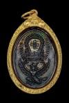 เหรียญครุฑแบกเสมา หลวงพ่อโอภาสี ปี2498