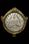 เหรียญพระแก้วมรกต ปี2475 เนื้ออัลปาก้า