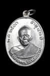 เหรียญหลวงพ่อแดง วัดเขาบันไดอิฐ รุ่นผ้าป่า ปี2516 เนื้อเงิน