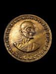 เหรียญโภคทรัพย์ พิมพ์เล็ก ปี13 เนื้อนวะกะไหล่ทอง ท่านเจ้าคุณนรฯ