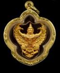 พญาครุฑเนื้อทองคำ รุ่นมหาเศรษฐี ปี40 พิมพ์เล็ก อาจารย์วราห์ วัดโพธิ์ทอง